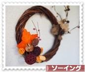 にほんブログ村 ハンドメイドブログ ソーイング(縫い物)へ