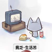 にほんブログ村 その他生活ブログ 貧乏・生活苦へ
