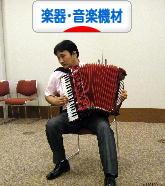 にほんブログ村 音楽ブログ 楽器・音楽機材へ