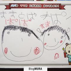 にほんブログ村 インテリアブログ シンプルインテリアへ
