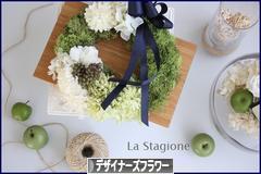 にほんブログ村 花・園芸ブログ デザイナーズフラワーへ