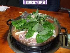 にほんブログ村 グルメブログ 大韓民国食べ歩きへ