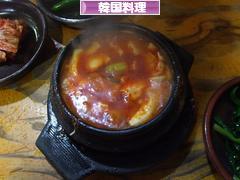 にほんブログ村 グルメブログ 韓国料理(グルメ)へ