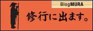 にほんブログ村 インテリアブログ マンションインテリアへ