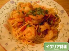 にほんブログ村 料理ブログ イタリア料理(レシピ)へ
