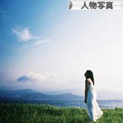 にほんブログ村 写真ブログ 人物写真へ