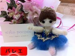 にほんブログ村 演劇ブログ バレエへ