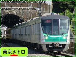 にほんブログ村 鉄道ブログ 東京メトロへ