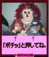 にほんブログ村 主婦日記ブログ おばちゃん主婦へ