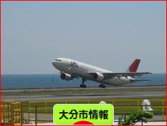 https://localkyushu.blogmura.com/oita_town/img/originalimg/0000130100.jpg