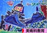 にほんブログ村 教育ブログ 図工・美術科教育へ