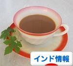 にほんブログ村 海外生活ブログ インド情報へ