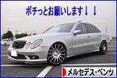 にほんブログ村 車ブログ メルセデス・ベンツ