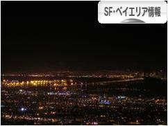 にほんブログ村 海外生活ブログ サンフランシスコ・ベイエリア情報へ