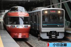 にほんブログ村 鉄道ブログ 小田急線へ