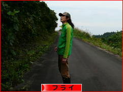 にほんブログ村 釣りブログ フライフィッシングへ