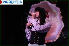 にほんブログ村 芸能ブログ アキバ系アイドルへ