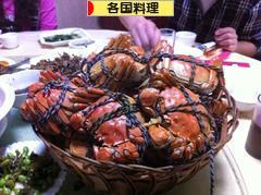 にほんブログ村 グルメブログ 各国料理(グルメ)へ