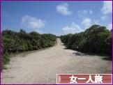 にほんブログ村 旅行ブログ 女一人旅へ