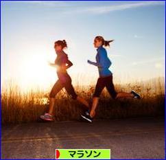 に ほんブログ村 その他スポーツブログ マラソンへ