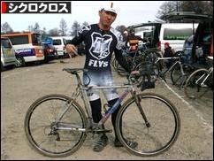 にほんブログ村 自転車ブログ シクロクロスへ