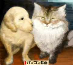 にほんブログ村 美術ブログ パソコン絵画へ