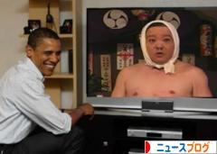 にほんブログ村 ニュースブログへ