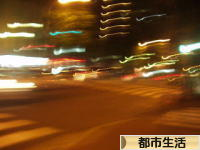 にほんブログ村 ライフスタイルブログ 都市生活へ