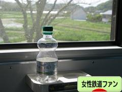 にほんブログ村 鉄道ブログ 女性鉄道ファンへ