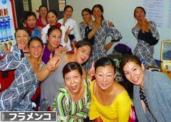 にほんブログ村 演劇ブログ フラメンコへ