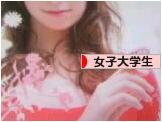 にほんブログ村 大学生日記ブログ 女子大学生へ