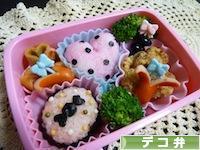 にほんブログ村 料理ブログ デコ弁へ