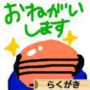 にほんブログ村 イラストブログ らくがきへ