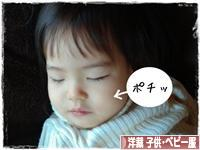 にほんブログ村 ハンドメイドブログ 子供服(洋裁)(・ベビー服)へ