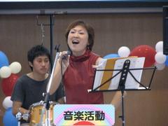 にほんブログ村 音楽ブログ 音楽活動へ
