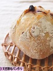 にほんブログ村 料理ブログ 天然酵母パン作りへ