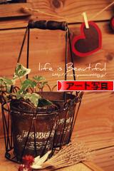 にほんブログ村 写真ブログ アート写真へ