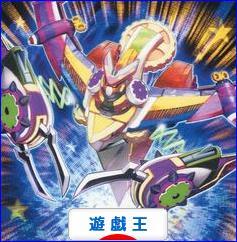 にほんブログ村 ゲームブログ 遊戯王(カードゲーム)へ