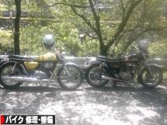 にほんブログ村 バイクブログ バイク 修理・整備へ