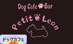 にほんブログ村 犬ブログドッグカフェへ