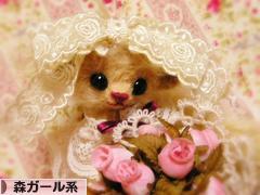 にほんブログ村 ファッションブログ 森ガール系へ