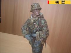 https://taste.blogmura.com/mokei/img/originalimg/0000018602.jpg