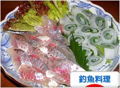 にほんブログ村 釣りブログ 釣魚料理へ