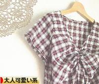 にほんブログ村 ファッションブログ 大人可愛い系へ