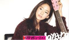 にほんブログ村 音楽ブログ K-POP(女性ミュージシャン・グループ応援)へ