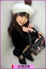 にほんブログ村 小学生日記ブログ 小学2年生へ