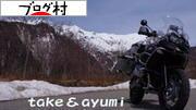 にほんブログ村 バイクブログ BMW(バイク)へ