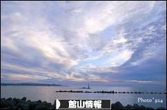 にほんブログ村 地域生活(街) 関東ブログ 館山情報へ