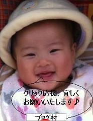 にほんブログ村 地域生活(街) 中部ブログ 富山(市)情報へ