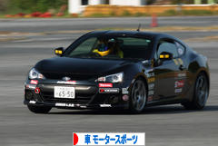 にほんブログ村 車ブログ 車 モータースポーツへ